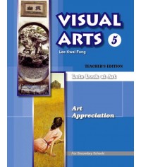 Visual Arts series(5) Lets Look at Art - Art Appreciation (2008 Ed.)