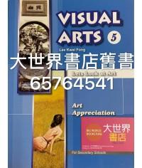 Visual Arts series(5) Lets Look at Art - Art Appreciation (2007 Ed.)