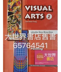 Visual Arts series(2) Music You Can See - Painting (2007 Ed.)