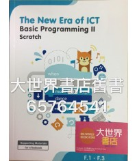 The New Era of ICT Basic Programming ll Scratch (2016)