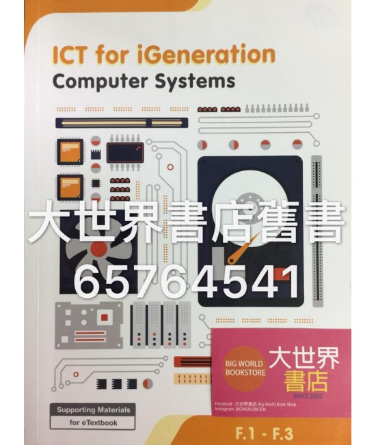 ICT for iGeneration Computer Systems (2016)