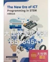 The New Era of ICT Programming in STEM mBlock (2016)