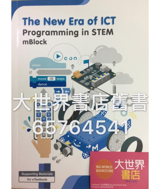 The New Era of ICT Programming in STEM mBlock (2016)