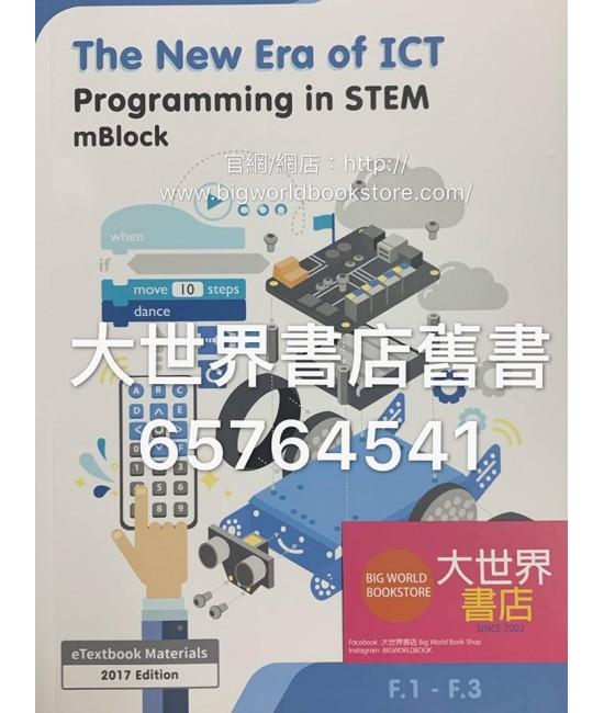 The New Era of ICT Programming in STEM mBlock (2017)