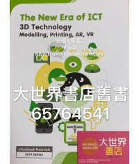 ICT新世代-3D Technology: Modelling Printing AR, VR (2019)