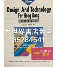 New Design And Technology For Hong Kong Book 2 (Revised Edition 1992)