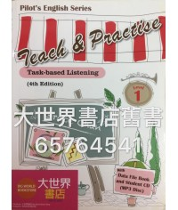 Teach & Practise – Task-based Listening 1 (4th Ed.)(2015)