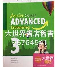 Junior Oxford ADVANCED Listening  Book 3(2015)