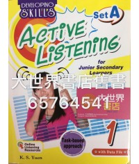 Developing Skills: Active Listening for Junior Secondary Learners (Set A) 1