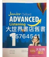 Junior Oxford ADVANCED Listening  Book 1(2015)