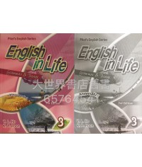 English in Life Book 3 (3rd Ed2015)(including answer key)