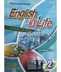 English in Life Book 2 (3rd Ed2015)(including answer key)