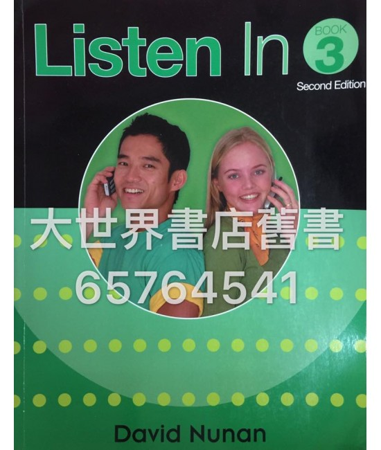 Listen in (3)(Second Edition)
