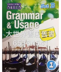 Developing Skills : Grammar & Usage for Junior Secondary Learners 1 (Set B)