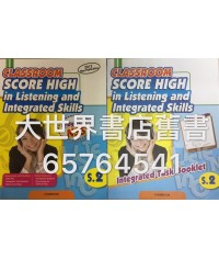 CLASSROOM Score High in Listening and Integrated Skills (S.2) 2012