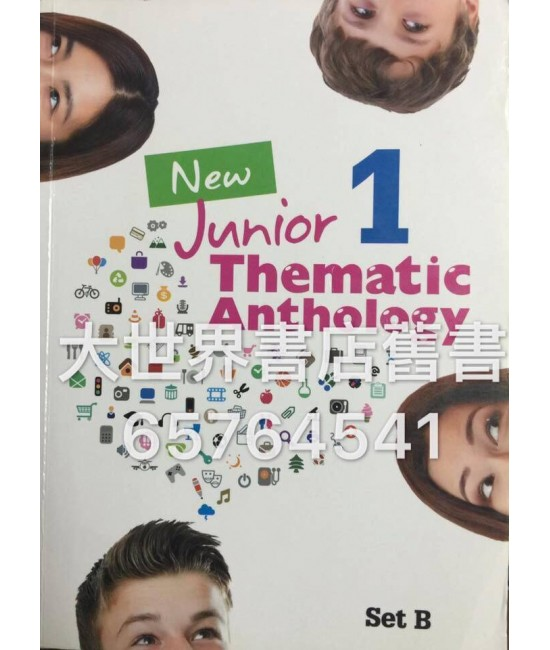 New Junior Thematic Anthology 1 Set B