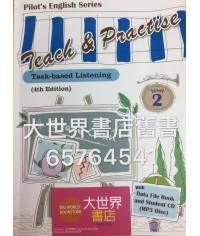 Teach & Practise – Task-based Listening 2 (4th Ed.)(2015)