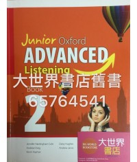 Junior Oxford ADVANCED Listening  Book 2(2015)