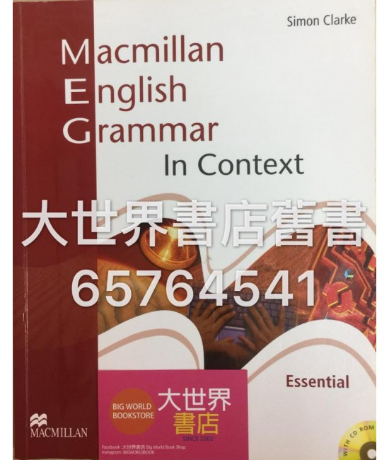 Macmillan English Grammar in Context Essential (Without key w/CD)