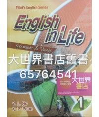 English in Life Book 1 (3rd Ed2015)(including answer key)