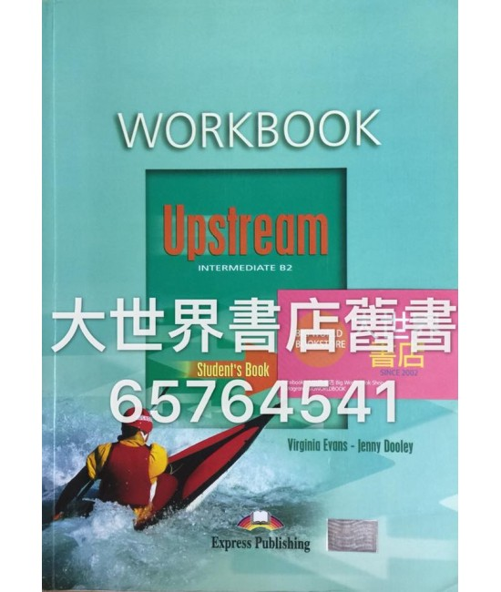 Upstream Intermediate B2 Workbook 2002