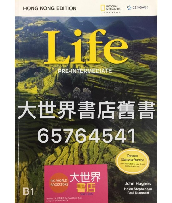 Life(Hong Kong Edition) Pre-Intermediate (SB+DVD) Student book (2017)
