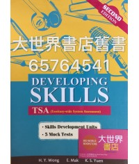 Developing Skills TSA – Skills Development Units (including 5 Mock Tests) (Second Edition) (2016)