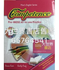 Competence Pre-HKDSE All-in-one Practice SET B(2015)