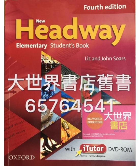 New Headway: Elementary :Student's Book and iTutor (4 E)