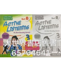 Developing Skills: Active Listening for Junior Secondary Learners (Set B) 3