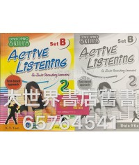 Developing Skills: Active Listening for Junior Secondary Learners (Set B) 2