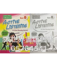 Developing Skills: Active Listening for Junior Secondary Learners (Set B) 1