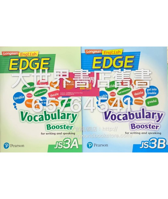 Longman English Edge Vocabulary Booster JS3 (2017)