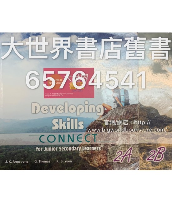 Developing Skills – Connect for Junior Secondary Learners S2 (2017)