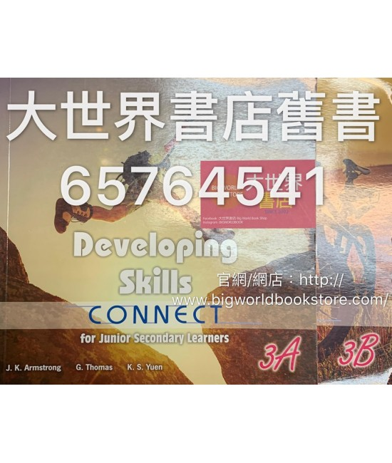 Developing Skills – Connect for Junior Secondary Learners S3 (2017)