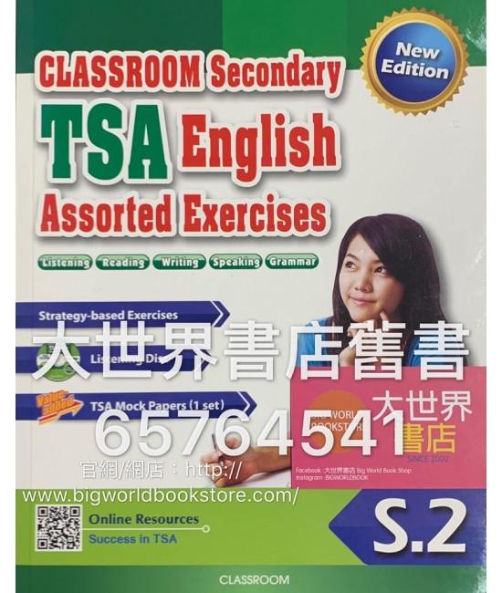 CLASSROOM Secondary TSA English Assorted Exercises (S.2) (New Edition) 2016