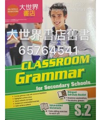 CLASSROOM Grammar for Secondary Schools S.2