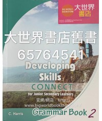 Developing Skills: Connect Grammar Book 2 (2017)