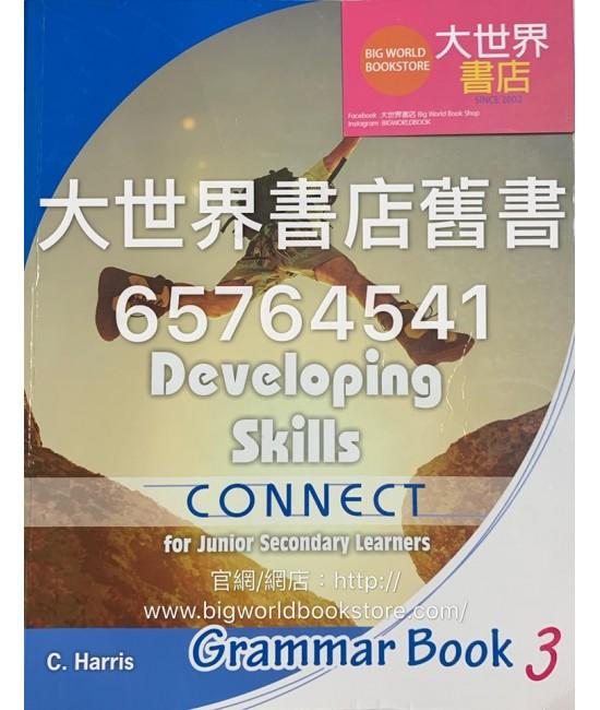 Developing Skills: Connect Grammar Book 3 (2017)