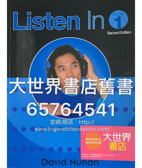 Listen in (2)(Second Edition)