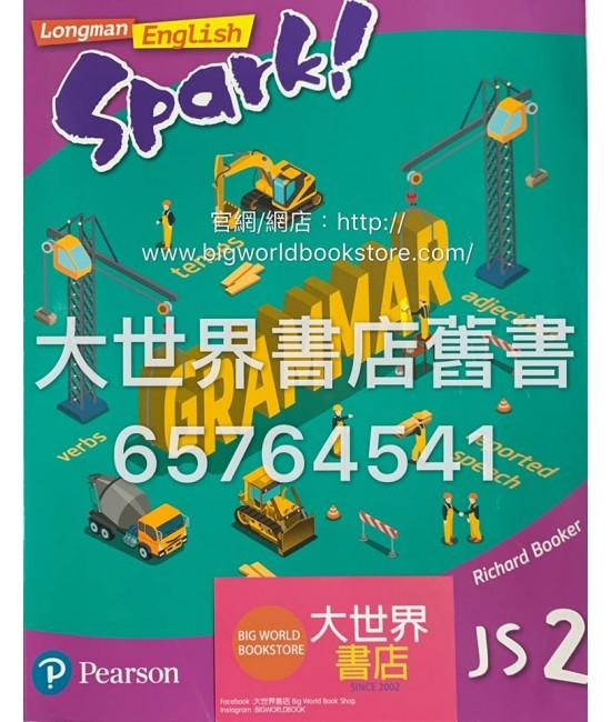 Longman English Spark! Grammar Book JS2 (2017)