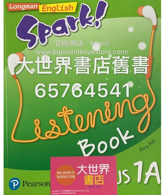 Longman English Spark! Listening Book JS1 (2017)