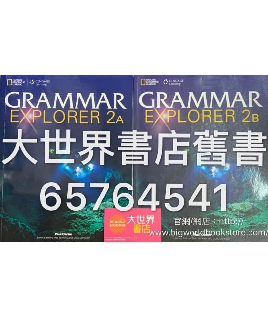 Grammar Explorer 2A/2B (2015)