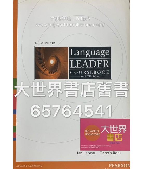 Language Leader: Elementary Course Book & CDROM