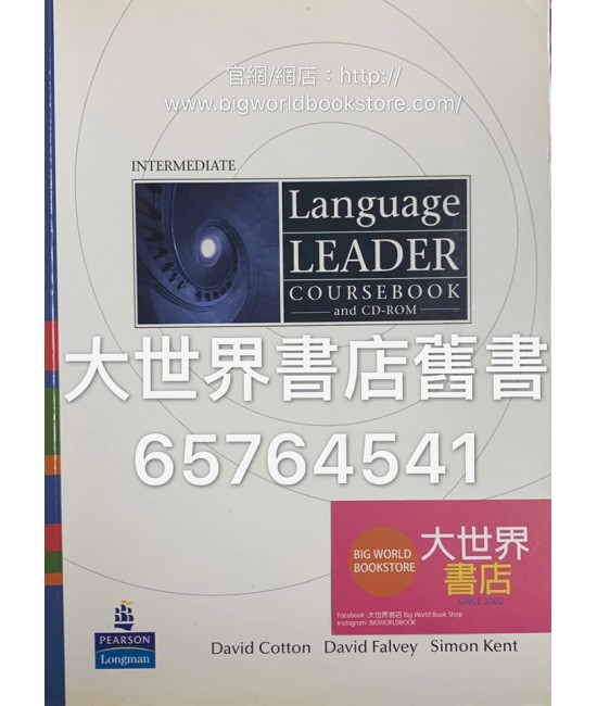 Language Leader: Intermediate Course Book & CDROM