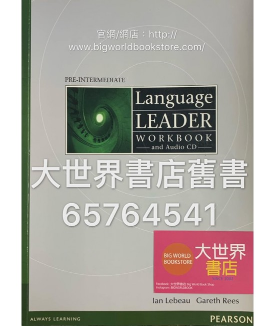 Language Leader: Pre-Intermediate Workbook & CDROM