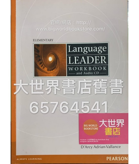 Language Leader: Elementary Workbook & CDROM