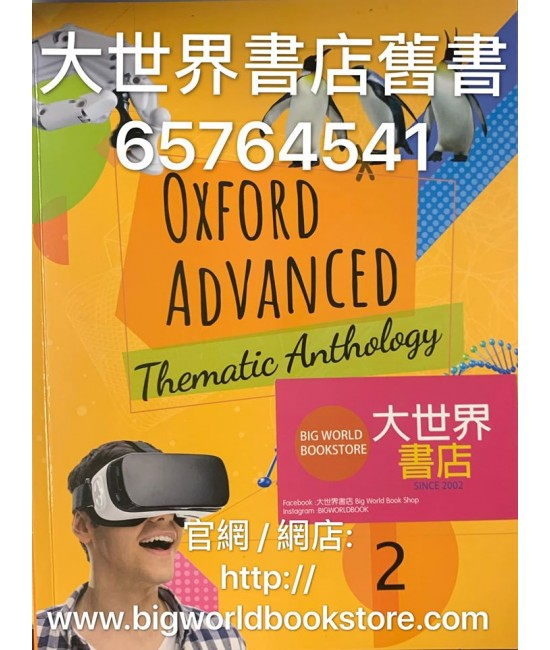 Oxford Advanced Thematic Anthology Book 2 (2019)