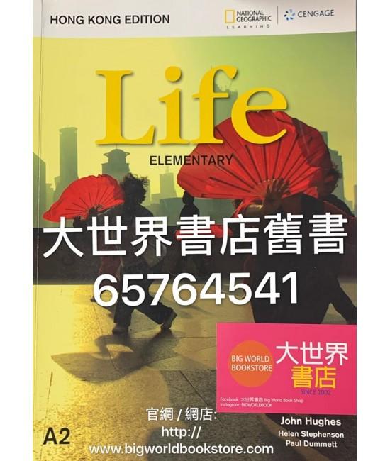 Life(Hong Kong Edition) Elementary (SB+DVD) Student book (2017)