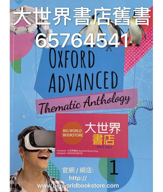 Oxford Advanced Thematic Anthology Book 1 (2019)